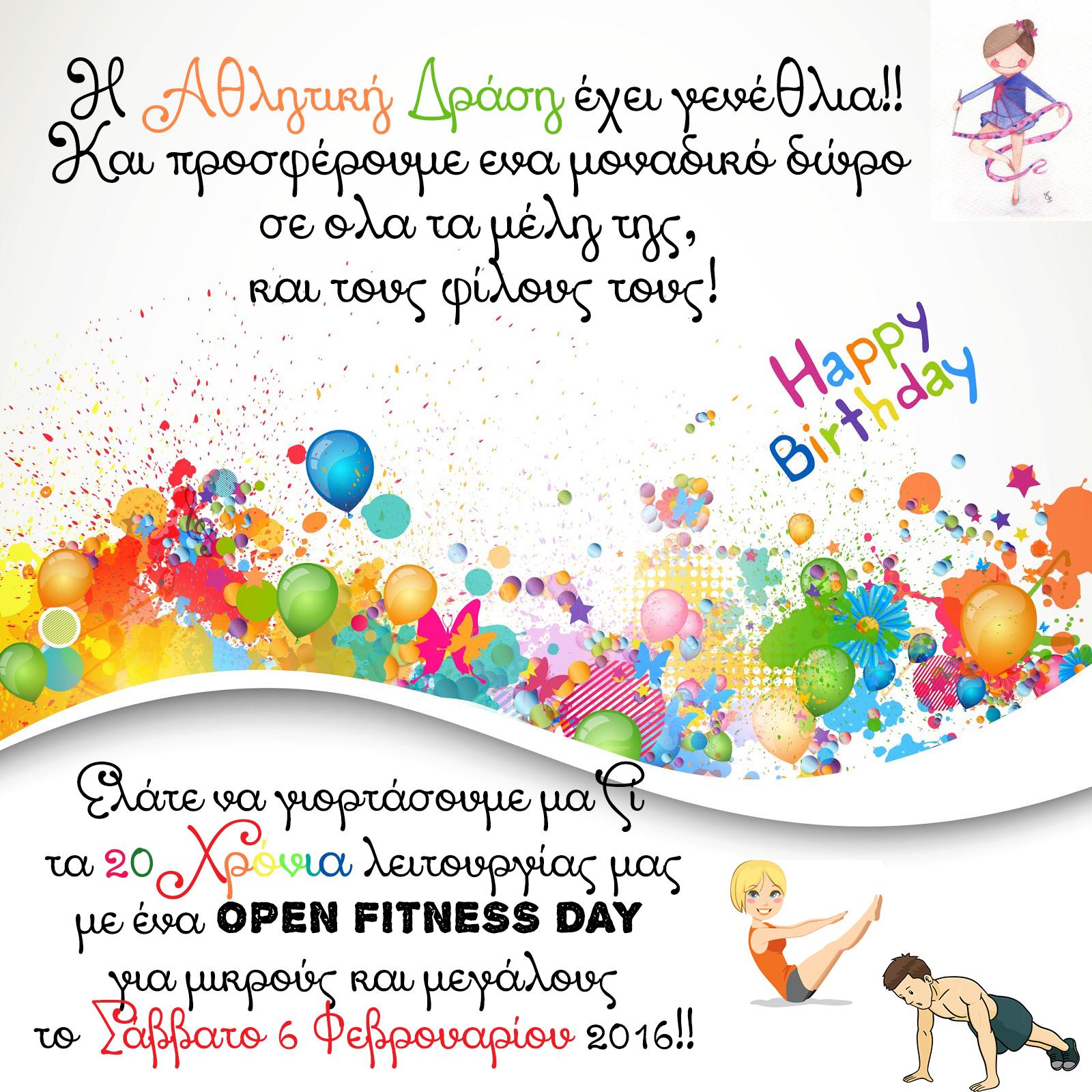 Birthday-Open